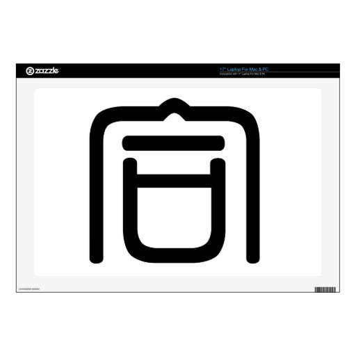Carácter chino: he2, significando: fusión, frunce calcomanías para portátiles
