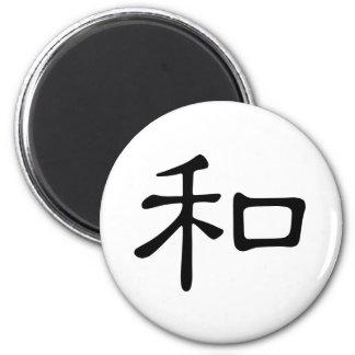 Carácter chino: he2, significando: paz, clase, sum imán redondo 5 cm