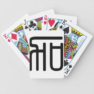 Carácter chino: jia, significando: añada a, aument baraja cartas de poker