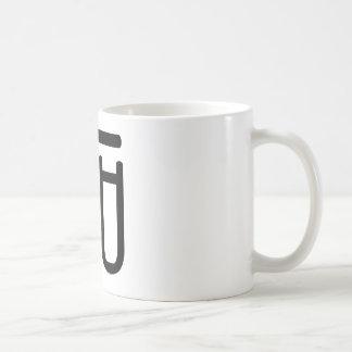 Carácter chino: jia, significando: añada a, aument taza básica blanca