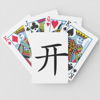 Carácter chino: kai, significando: abierto baraja