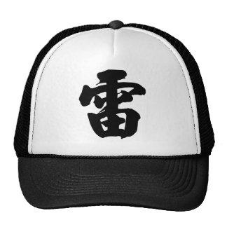 Carácter chino: leus, significando: trueno, gorras