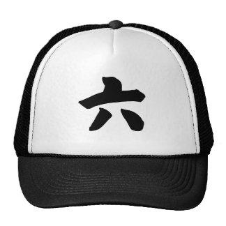 Carácter chino: liu, significando: seis números gorro de camionero