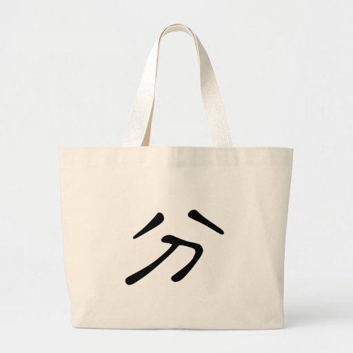 Carácter chino: pantano, significando: sepárese, c bolsa de mano