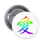 Carácter chino para el amor pin