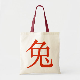 Carácter chino para el conejo bolsa tela barata