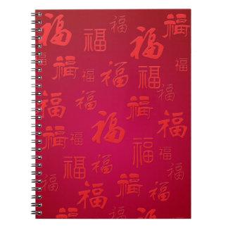 Carácter chino para el cuaderno de la fortuna