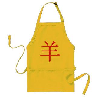 Carácter chino para el espolón delantales