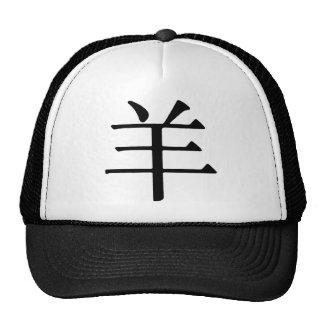 Carácter chino para el espolón gorras