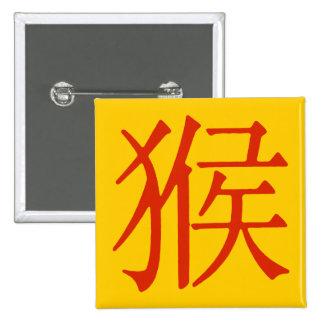 Carácter chino para el mono pin cuadrada 5 cm