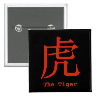 Carácter chino para el tigre pin cuadrada 5 cm