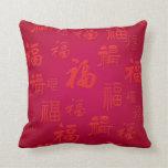 Carácter chino para la almohada de tiro de la fort