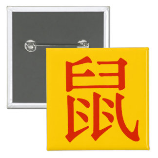 Carácter chino para la rata pin cuadrada 5 cm