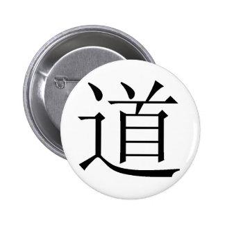 Carácter chino para Tao Pin Redondo De 2 Pulgadas