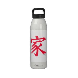 Carácter chino rojo de la familia del escarlata botella de agua reutilizable