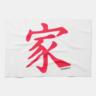 Carácter chino rojo de la familia del escarlata toalla