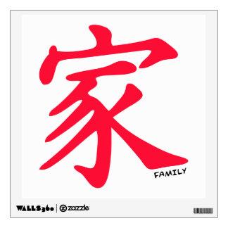Carácter chino rojo de la familia del escarlata vinilo adhesivo