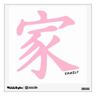 Carácter chino rosa claro de la familia
