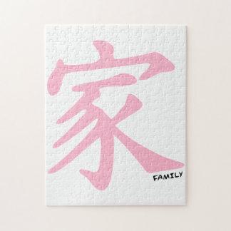 Carácter chino rosa claro de la familia rompecabezas
