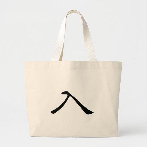 Carácter chino: ru, significando: entre bolsa tela grande