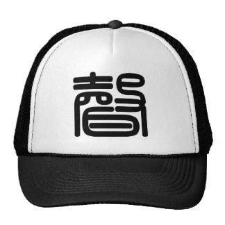 Carácter chino: sheng, significando: sonido, voz gorras de camionero