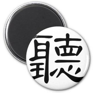 Carácter chino tintín significando la audición imán de frigorífico
