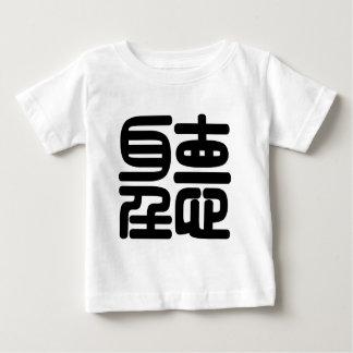 Carácter chino: tintín, significando: la audición, tee shirts