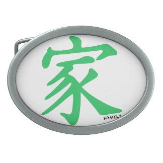Carácter chino verde de Kelly para la familia Hebillas De Cinturon Ovales