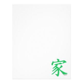 Carácter chino verde de Kelly para la familia Membrete A Diseño