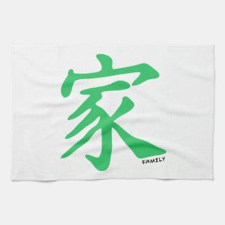 Carácter chino verde de Kelly para la familia Toallas De Mano