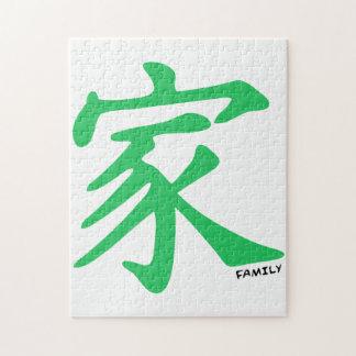 Carácter chino verde de Kelly para la familia Puzzle