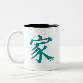 Carácter chino verde del trullo para la familia taza
