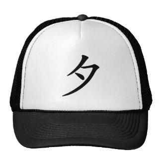 Carácter chino: XI, significando: víspera Gorra