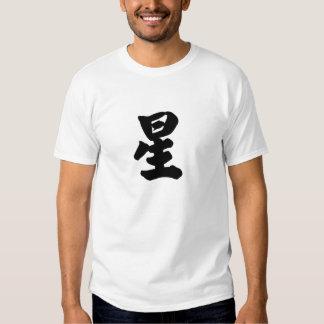 Carácter chino - xīng (el xing), significando: polera