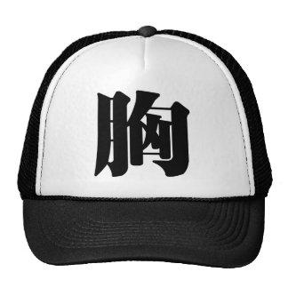 Carácter chino: xiōng, pecho, corazón de la mente gorros