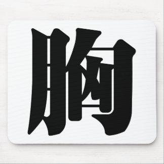 Carácter chino: xiōng, pecho, corazón de la mente mousepads