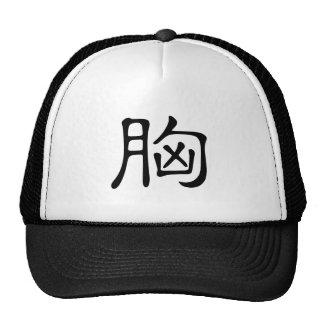Carácter chino: xiōng, pecho, mente, corazón gorras
