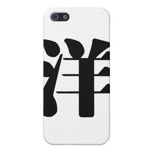 Carácter chino: yang, significando: océano, extran iPhone 5 fundas