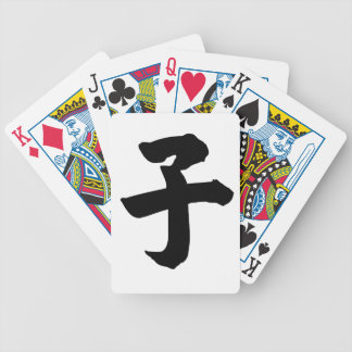 Carácter chino: zi, significando: hijo baraja de cartas bicycle