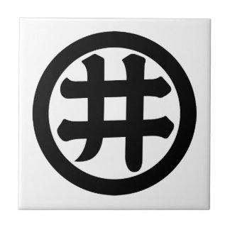 Carácter de kanji i en círculo azulejo cuadrado pequeño