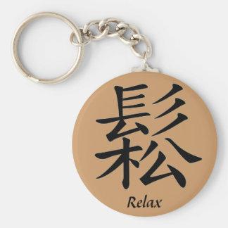 Carácter de kanji para el monograma de la relajaci llavero redondo tipo pin