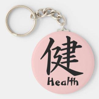 Carácter de kanji para el monograma de la salud llavero redondo tipo pin