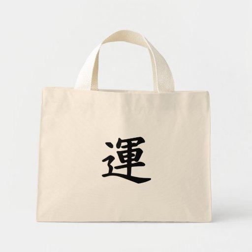 Carácter de kanji para el monograma de la suerte bolsa