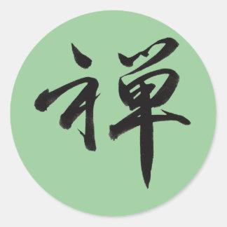 Carácter de kanji para el ZEN Pegatina Redonda