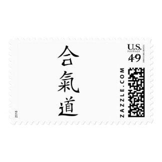 Carácter del japonés del Aikido Estampillas