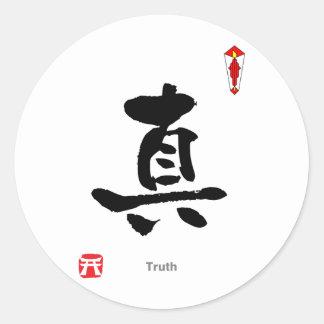 Carácter del símbolo del KANJI (verdad) Pegatina Redonda