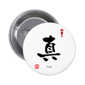 Carácter del símbolo del KANJI (verdad) Pin Redondo De 2 Pulgadas