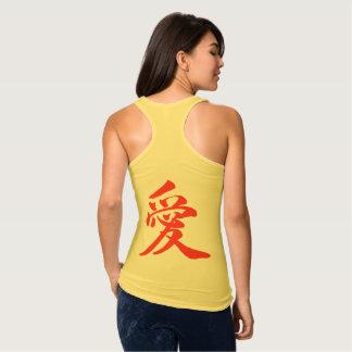 Carácter japonés para el amor camiseta
