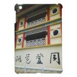 Caracteres chinos en el templo chino
