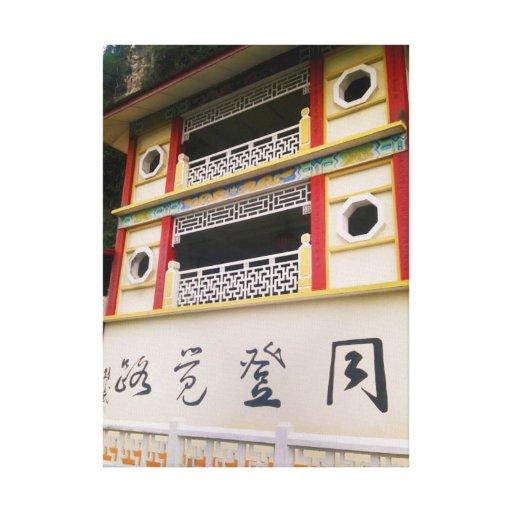 Caracteres chinos en el templo chino lona estirada galerías